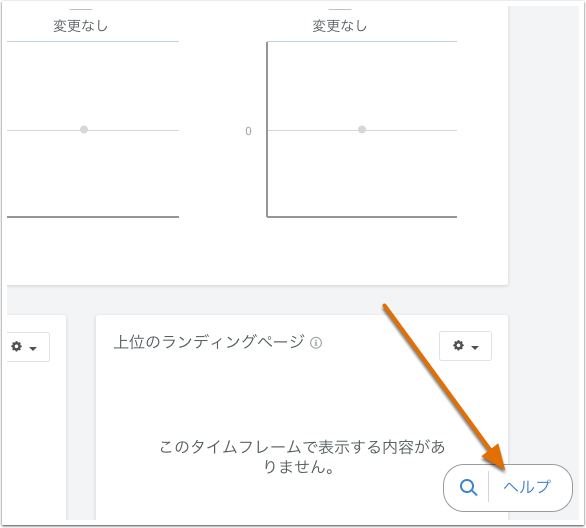 support-inbox-japanese-widget.png