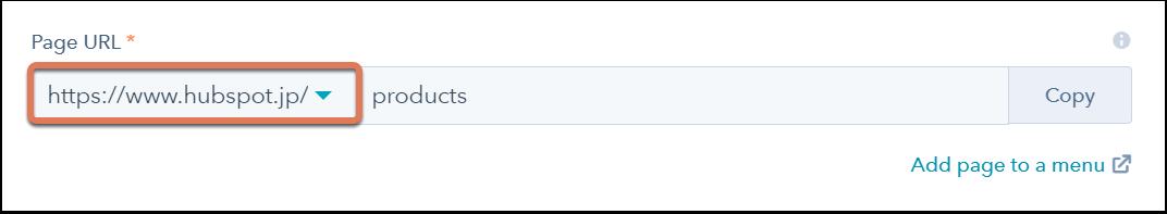 change-domain-settings-tab.png